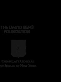 WJFF 2017 Sponsors