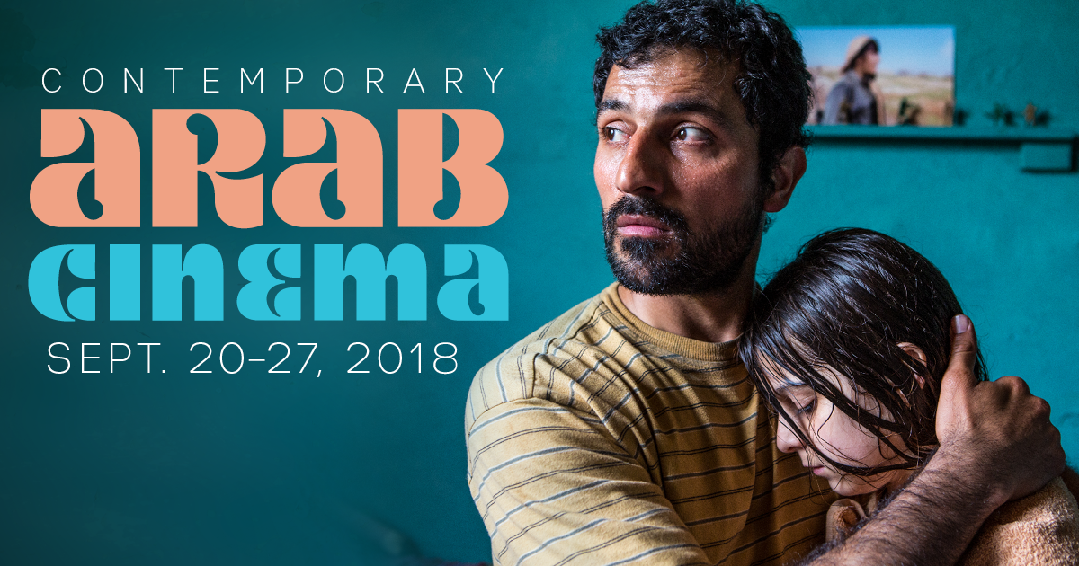 JBFC Mixtapes, Vol. 10: Contemporary Arab Cinema