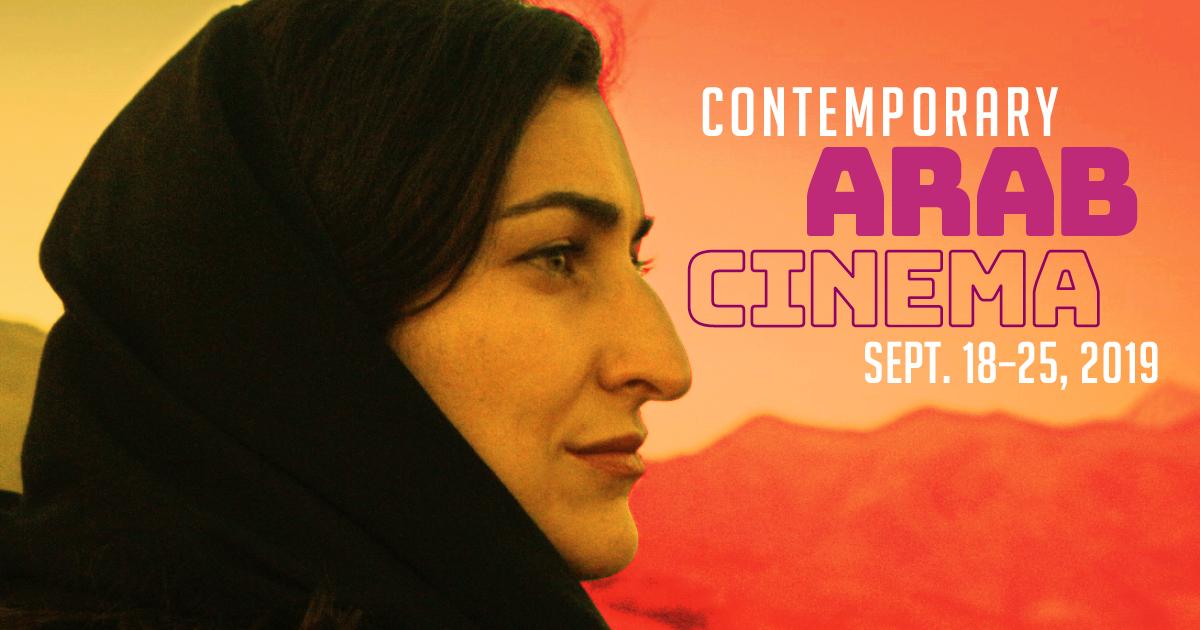 JBFC Mixtapes, Vol. 17: Contemporary Arab Cinema 2019